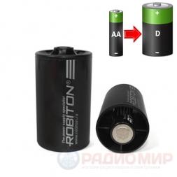 Адаптер для батареек AA → D