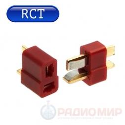 Разъем T-Plug 2pin, 70А (папа+мама)