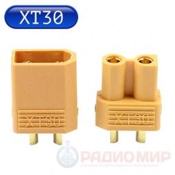 Разъем XT-30 2pin, 30А (папа+мама)
