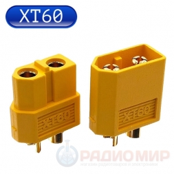 Разъем XT-60 2pin, 60А (папа+мама)