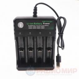 Зарядное устройство OT-APZ03 (4х18650)