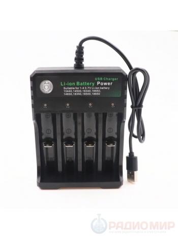 Автоматическое зарядное устройство Орбита OT-APZ03 (4х18650)