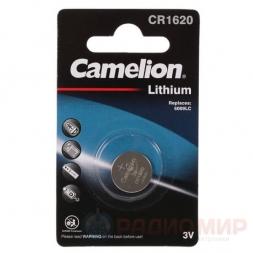 CR1620 Camelion батарейка