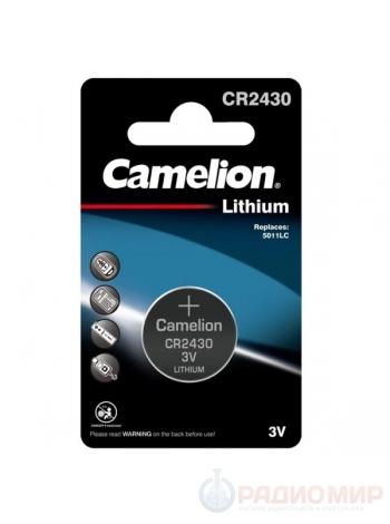 Батарейка CR2430 Camelion 3В