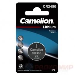 CR2450 Camelion батарейка