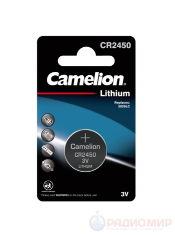 Батарейка CR2450 Camelion 3В