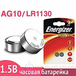 G10 (LR1130) батарейка Energizer