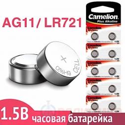 G11 (LR721) батарейка