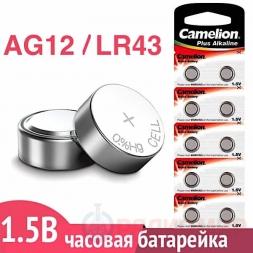 G12 (LR43) батарейка