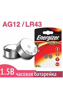G12 (LR43) батарейка Energizer