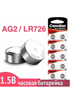 G2 (LR726) батарейка