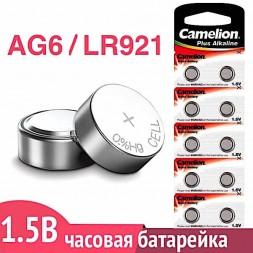 G6 (LR921) батарейка