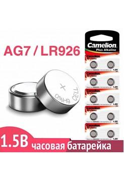G7 (LR926) батарейка