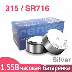 315 (SR716SW) батарейка Renata