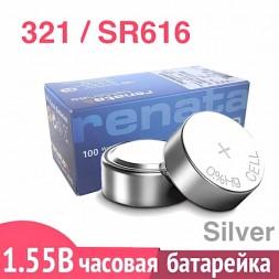 321 (SR616SW) батарейка Renata