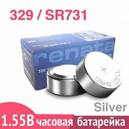 329 (SR731SW) батарейка Renata