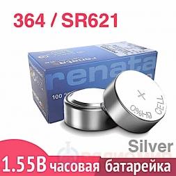 G1 364 (SR621SW) батарейка Renata