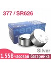 Батарейка для часов 377 (SR626SW) Renata
