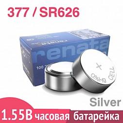 G4 377 (SR626SW) батарейка Renata
