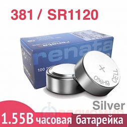 G8 381 (SR1120SW) батарейка Renata