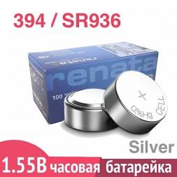 G9 394 (SR936SW) батарейка Renata