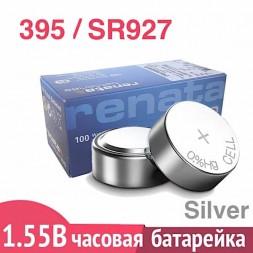 G7 395 (SR927SW) батарейка Renata