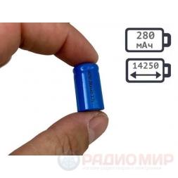 14250 280мАч аккумулятор ICR 1/2AA
