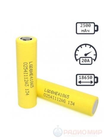 Аккумулятор 18650 LG 2500mAh HE4