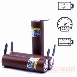18650 3000мАч аккумулятор LG INR18650HG2 с выводами под пайку