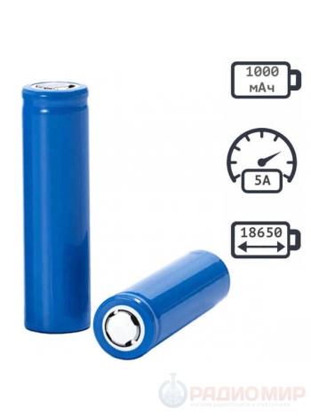 Li-ion аккумулятор 18650 Орбита 1800mAh 5А Unprotected
