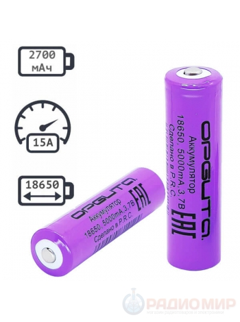 Li-ion аккумуляторная батарея 18650 Орбита 5000?mAh 15А