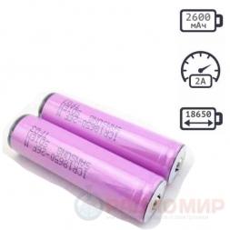 18650 2600мАч аккумулятор Samsung IСR18650-26F с защитой