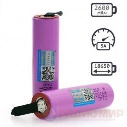18650 2600мАч аккумулятор Samsung IСR18650-26FM с выводами под пайку