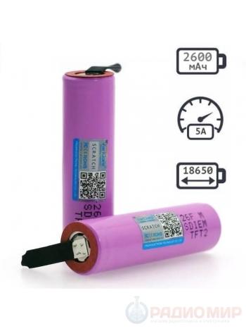 18650 Samsung 2600mAh аккумуляторная батарея IСR18650-26FM