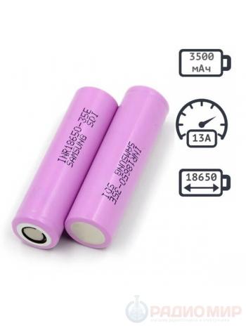 18650 Samsung 2500mAh аккумуляторная батарея INR18650-35E