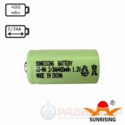 2/3АА аккумулятор 400мАч Ni-MH Sunrising