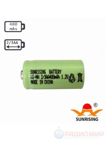 Аккумулятор 2/3AA 400мАч Ni-Mh SunRising