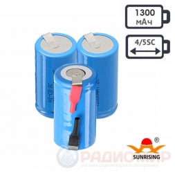 4/5SC аккумулятор 1300мАч Ni-Cd Sunrising с выводами под пайку