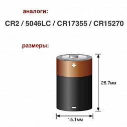 CR2 Rexant батарейка
