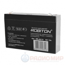 6В аккумулятор 7Ач Robiton VRLA6-7.0