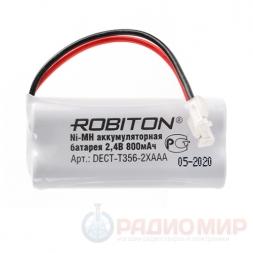 T356 аккумулятор 2.4В 800мАч Robiton