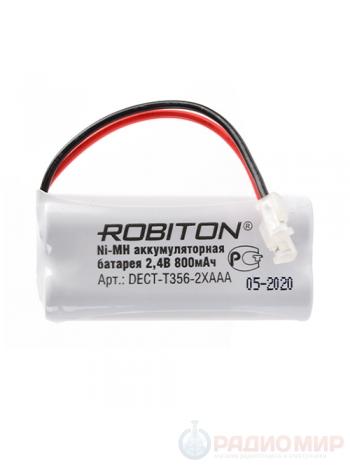 Аккумулятор DECT-T356-2хR03 Robiton (2.4V 800mAh)