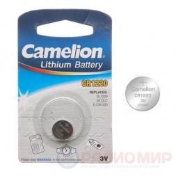 CR1220 Camelion батарейка