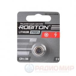 CR1/3N Robiton батарейка