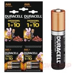 Батарейка AAA (LR3) Duracell