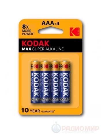 Батарейка AAA (LR3) Kodak