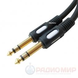 6.3 jack кабель стерео