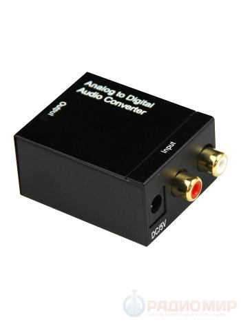 Переходник конвертер RCA-TosLink (s/pdif to rca)