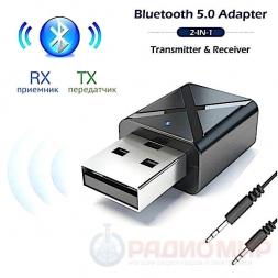 Bluetooth передатчик-приемник моно CUJMH