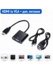Переходник конвертер HDMI-VGA (HDMI to VGA) c дополнительным питанием